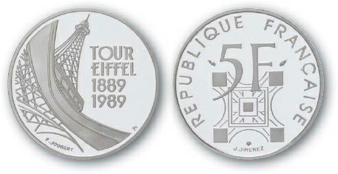 1991 BEST TRADE France, 5-Franc, Cupronickel, Eiffel Tower