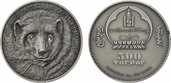 2009 Mongolia, 500 Tugrik, Silver, Wildlife Protection, Gulo Gulo (Wolverine)