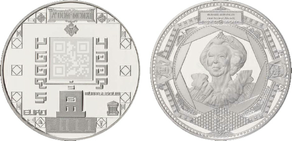 2013 Royal Dutch Mint, 5 Euro, Silver, 100th Anniversary of the Dutch Mint with QR Code