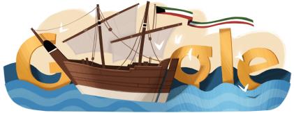Kuwait_National_Day-2012-hp