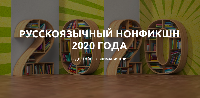 Снимок экрана 2020-12-28 в 18.30.54
