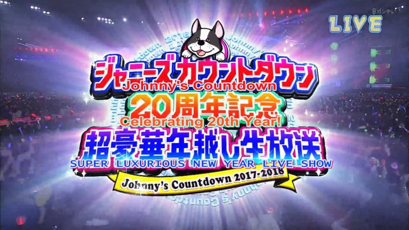 2017-2018 Johnnys Countdown [mirukukohii].mp4_snapshot_00.10_[2018.01.28_18.33.14].jpg