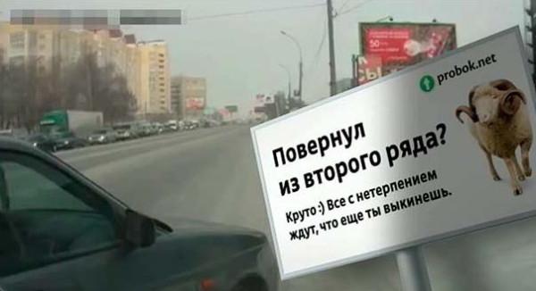 http://ic.pics.livejournal.com/mirymirr/71077142/72943/72943_600.jpg