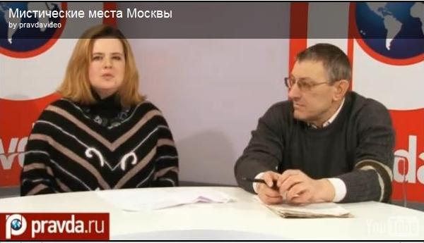 Я и кандидат географических наук Юрий Супруненко
