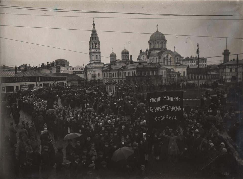 Март на Калужской площади