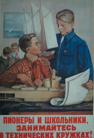 О пользе опыта пионерского детства