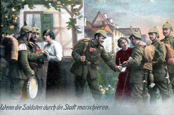 Война и немцы. Только из-за Шингдерасса, бумдерассаса!