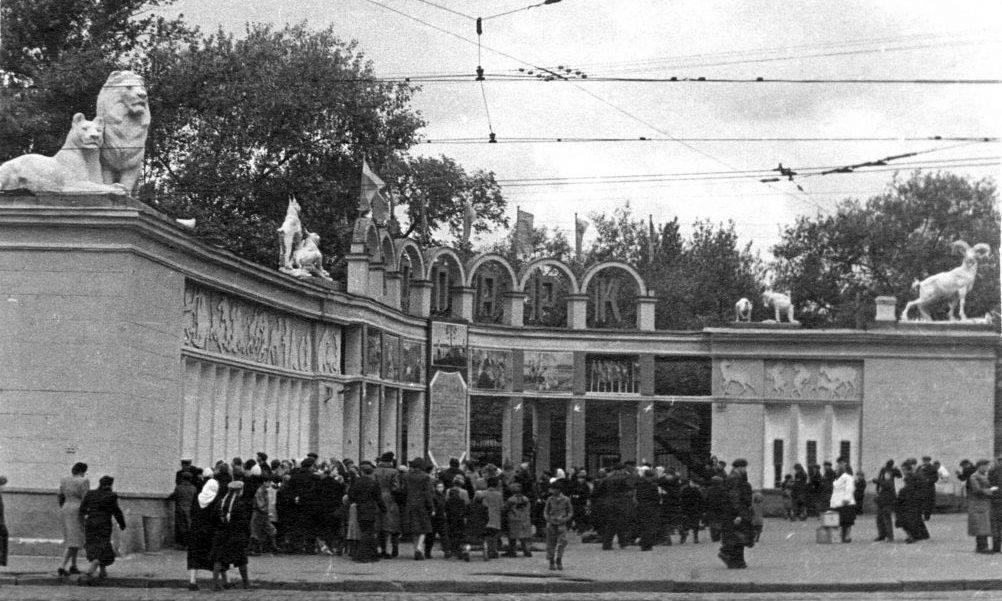 Новый вход в Московский зоопарк..