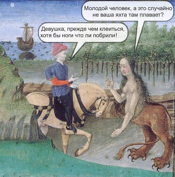 Доброе утро с Виктором Пелевиным и веселым средневековьем..