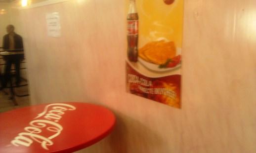 кока-кола в чебуречной
