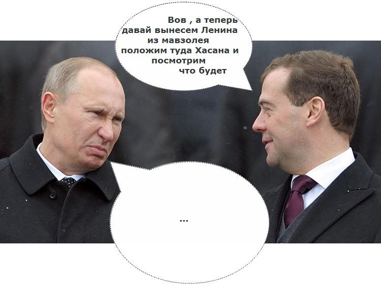 Авторитеты России и Украины простились с Дедом Хасаном - Цензор.НЕТ 6294
