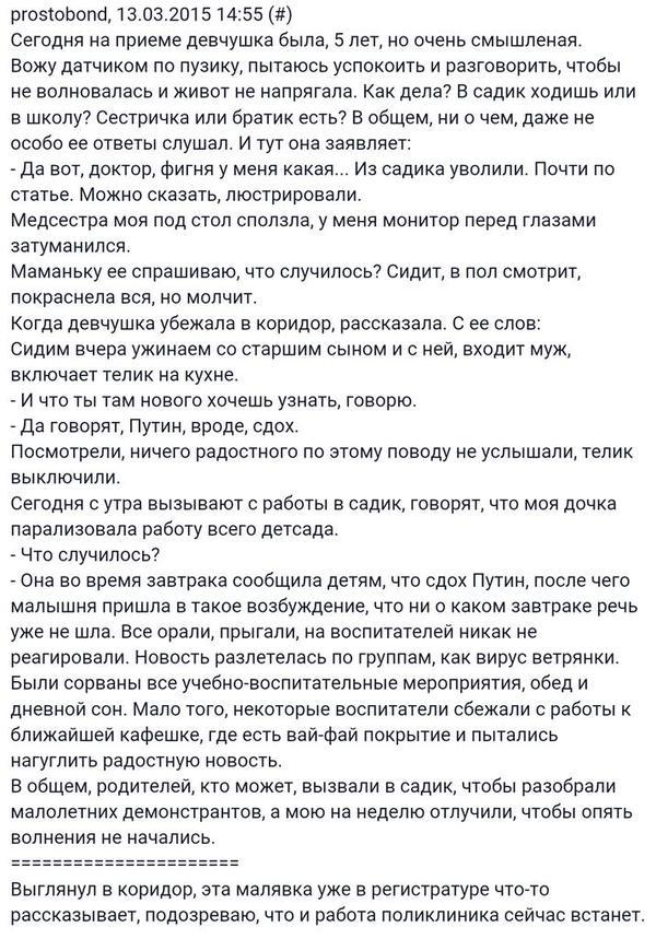 Адвокат Давыдовой объяснил, почему против нее закрыли дело о госизмене за звонок в посольство Украины - Цензор.НЕТ 3896