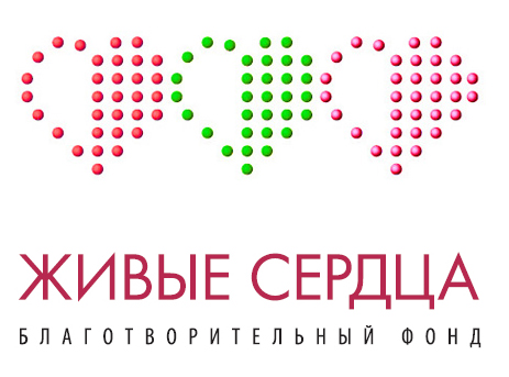 logotip-utverjden