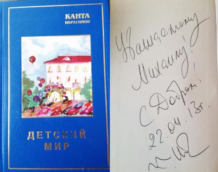 kn-kanta