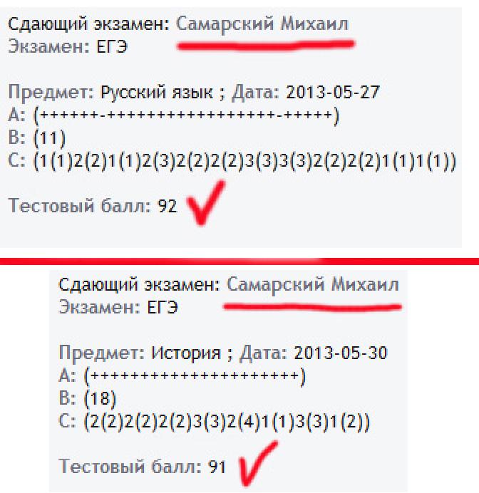 01 - ege-rus-ist