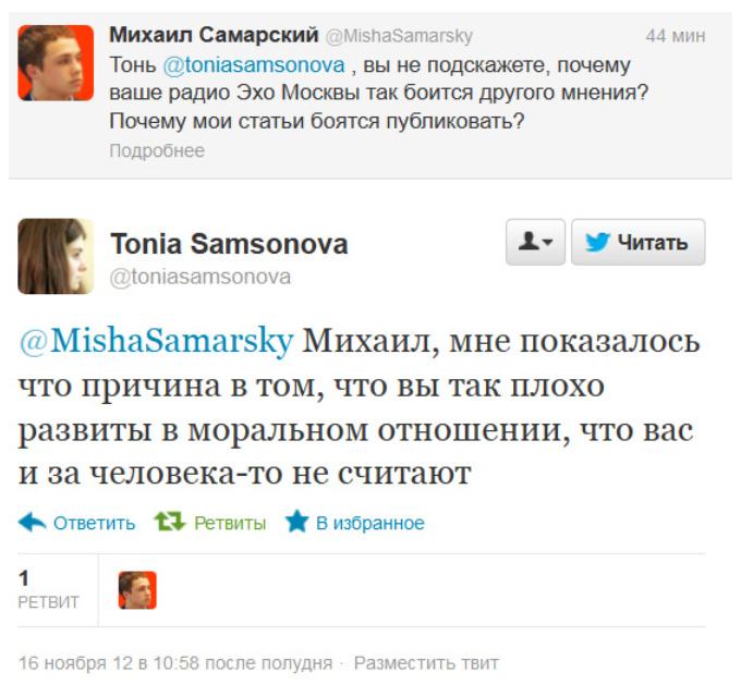 Tonya-Samsonova