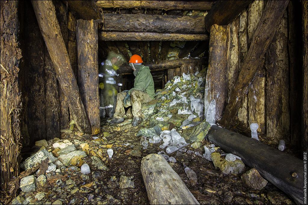 Заброшенная хромитовая шахта