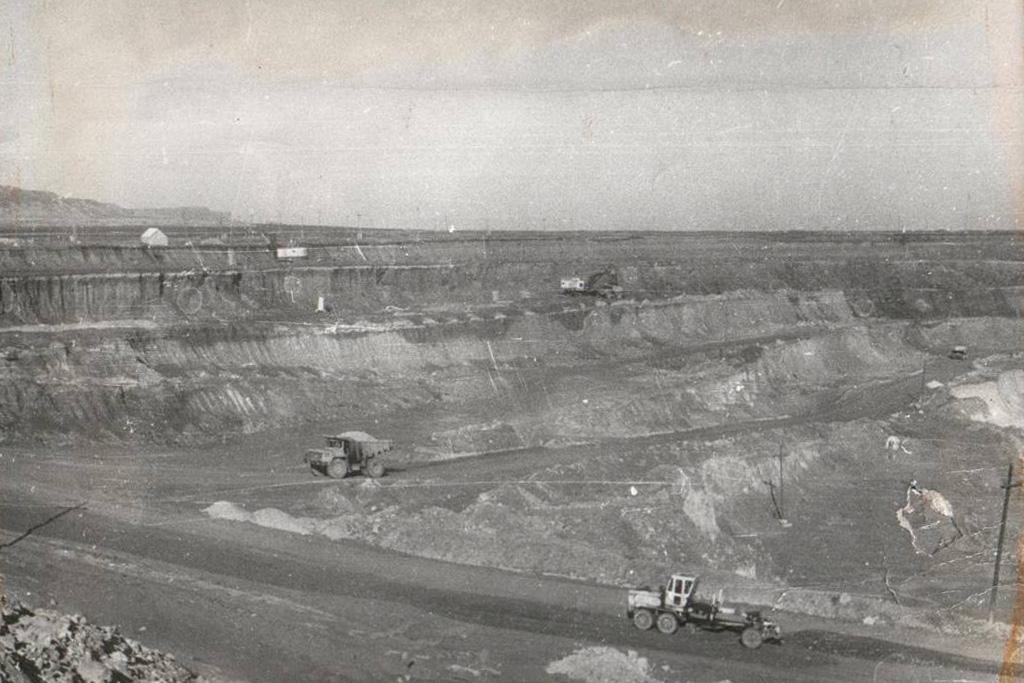 Рудник им. XIX партсъезда (Карьер «Объединенный»)