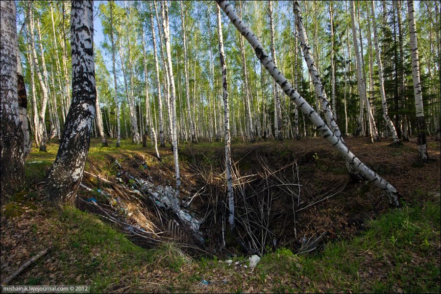 Алексеевский медный рудник