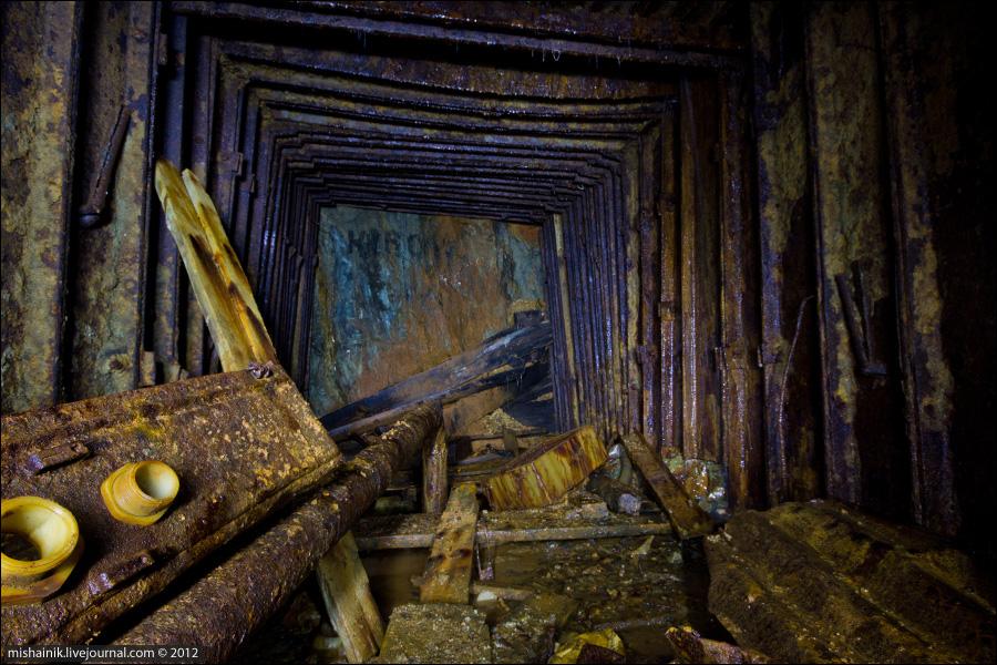 Ново-Ежовский рудник