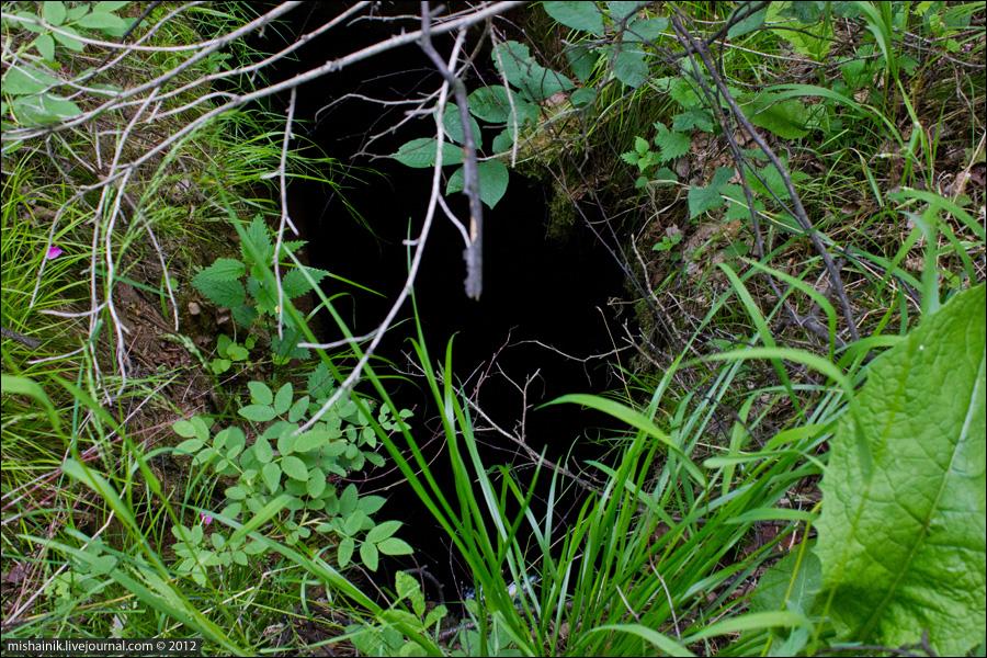 Глубоченский тоннель