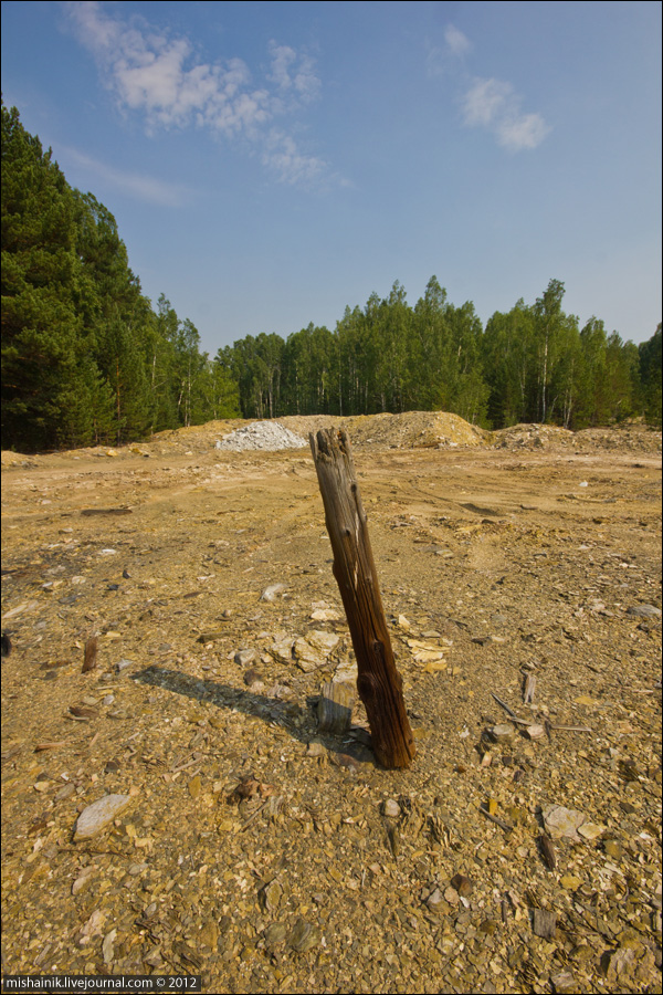 Кузнечихиснкий рудник
