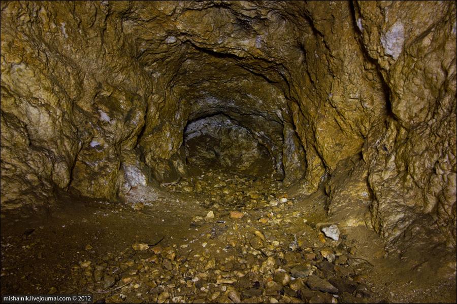 Наилинский золотой рудник