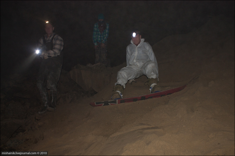KATALOVO - Sanddigg Contest (Подземный сноубординг)