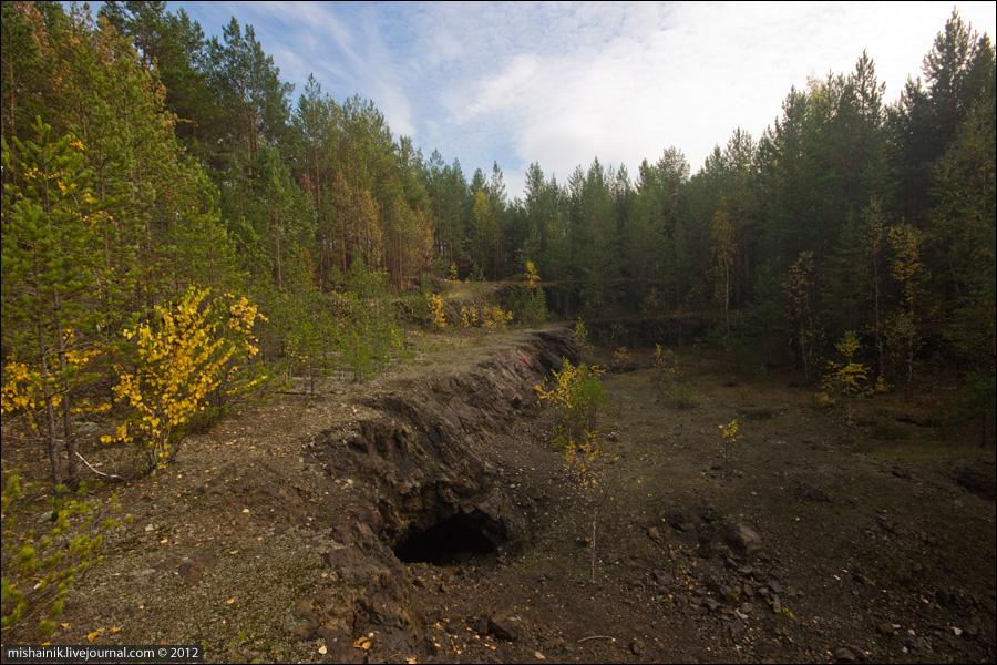 Выйский рудник («Поганые ямы»)