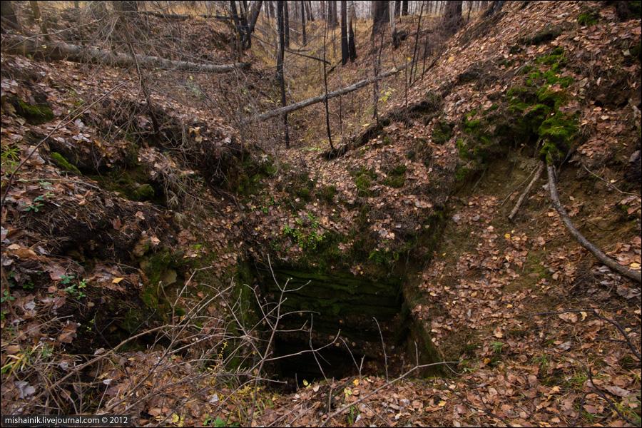 Второй Мостовский рудник