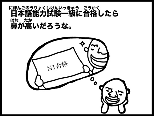 018-b-hanagatakai-comic
