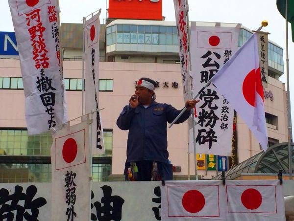 Японский нацмен