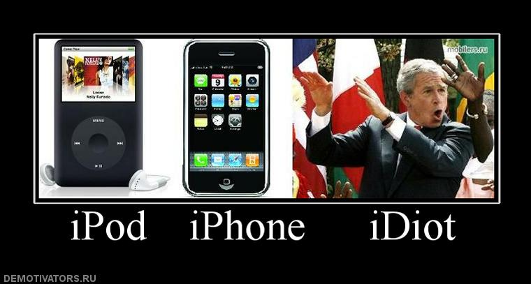 999597_ipod-iphone-idiot
