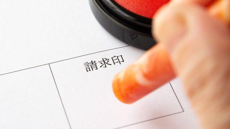 Цифровые амбиции японского правительства завязли в  стопках бумаги с печатями Ханко.