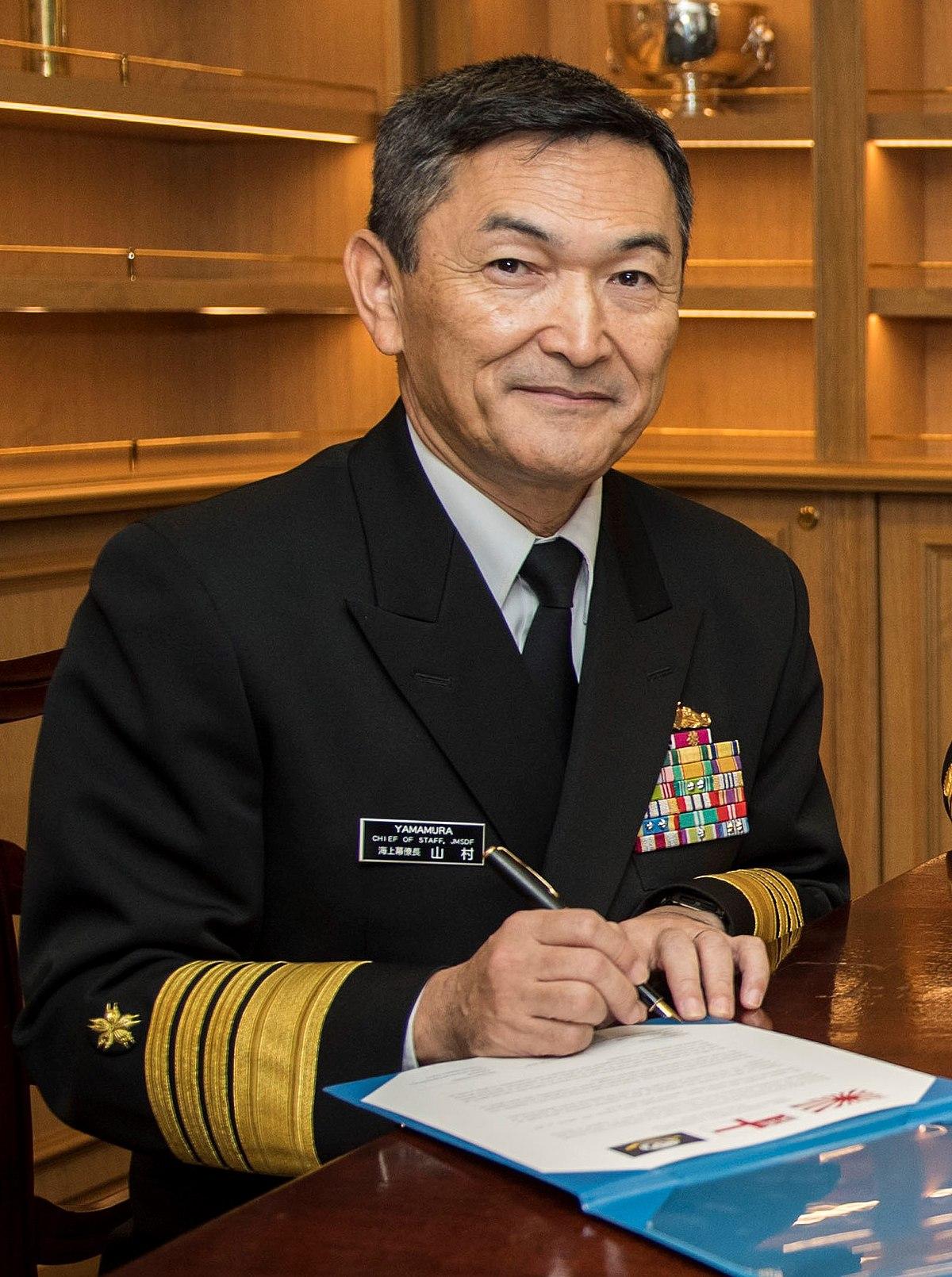 Хироши Ямамура