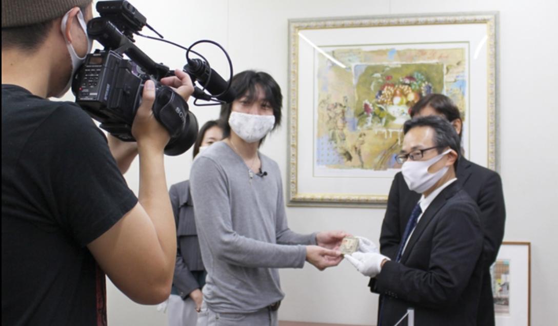 В префектуре Исикава найден презерватив 120-летней давности...