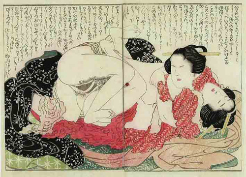 японские средневековые порно рисунки было
