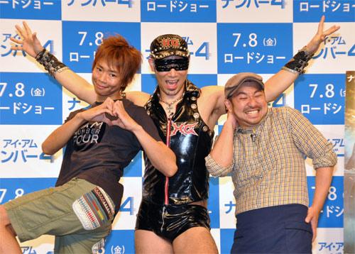Японские гомосексуалы