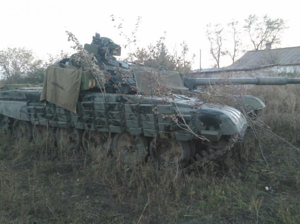 Мелкая Новороссия ДНР зелёный 50-