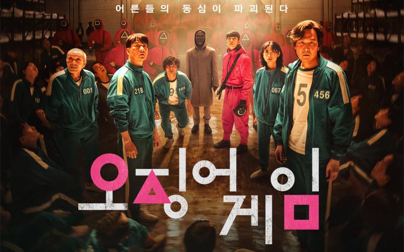 Игра в кальмара, 2021 (реж. Хван Дон-хёк)