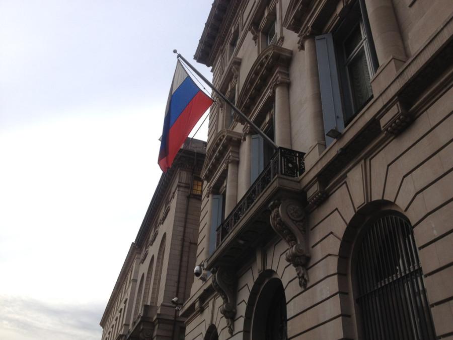 Генеральное консульство России в Нью-Йорке