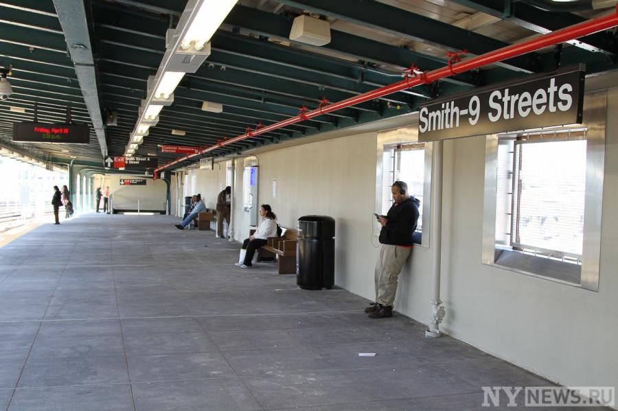 Платформа станции метро Smith 9 Street