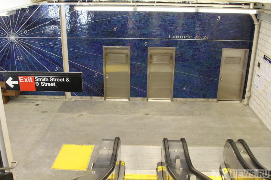Станция метро Smith 9 Street, Бруклин