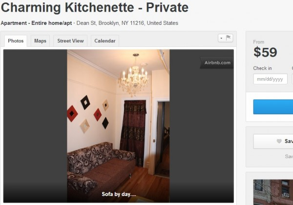 Самая дешевая квартира в Бруклине через AirBnB