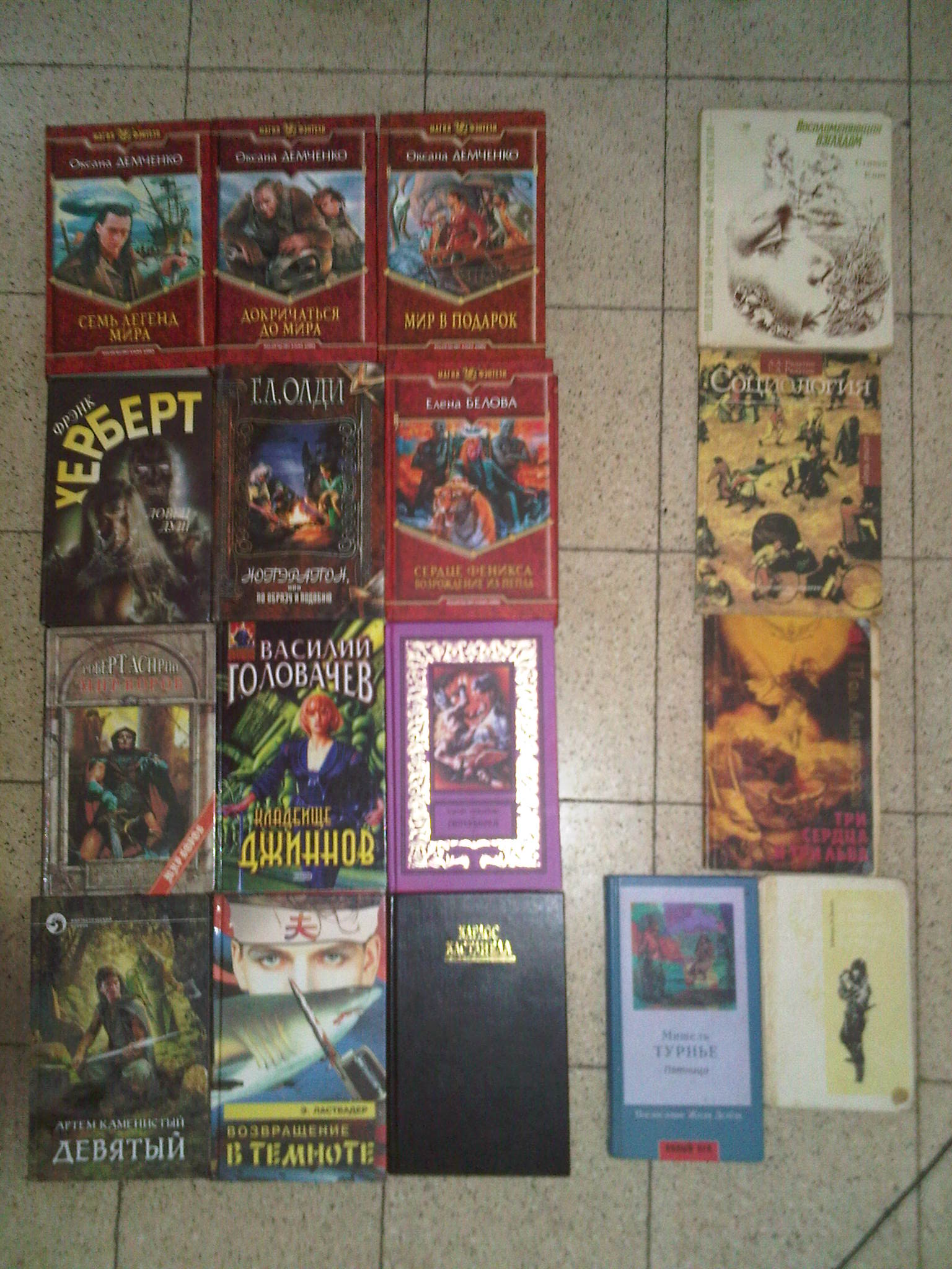 книги, учебники, ТВ на отдачу IMG00132-20121212-1149
