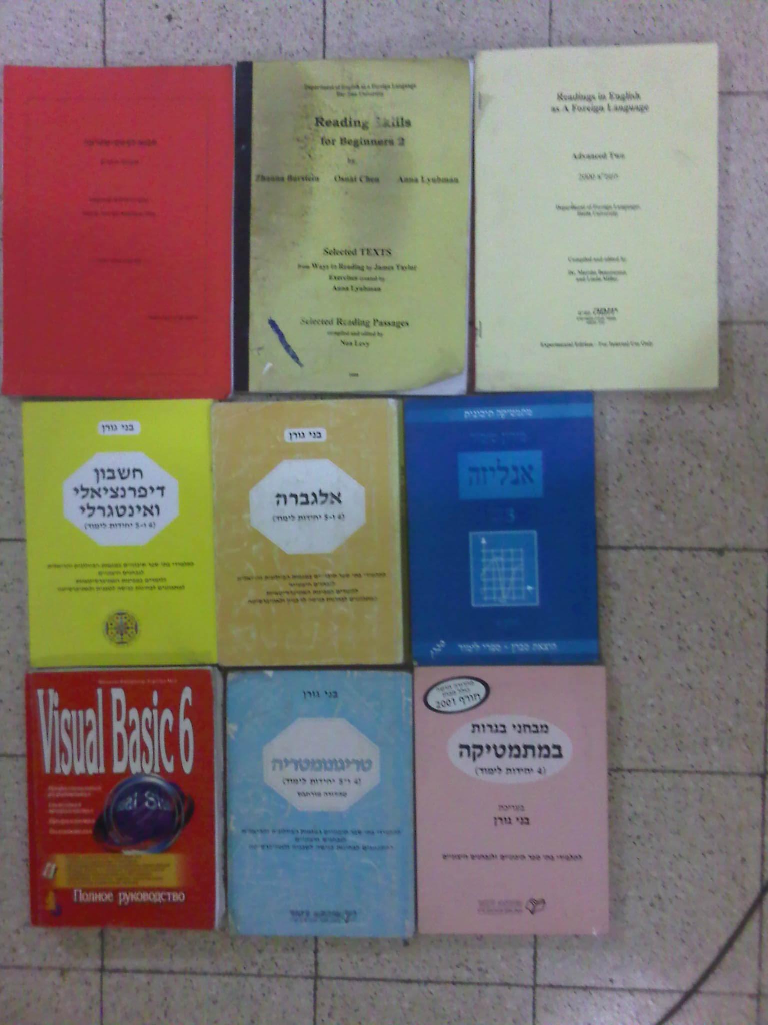 книги, учебники, ТВ на отдачу IMG00146-20121212-1223