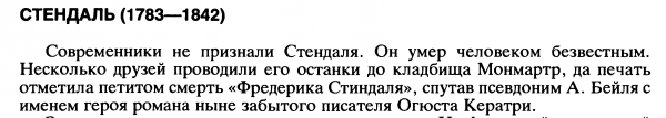 Artamonov_kn4_1997_162.png
