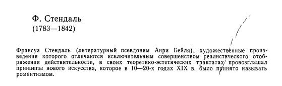 Manifesty_romantikov_1980.jpg