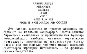 vinogradov_1960.jpg