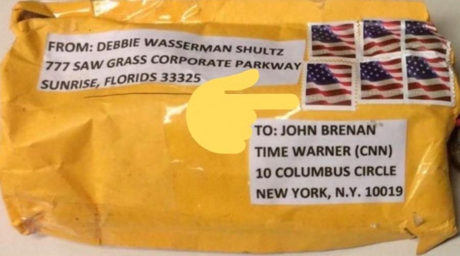 марки не погашены